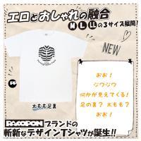 エロTシャツ(太もも足裏)LL