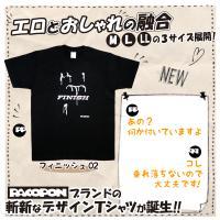 エロTシャツ(フィニッシュ02)LL