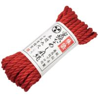 Beeswax tanned hemp rope (vermillion) 7M