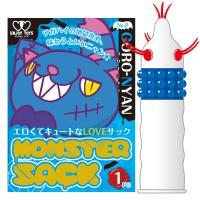 モンスターサック02(ゴローニャン)2個