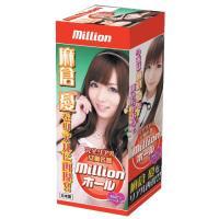 millionホール(麻倉優)