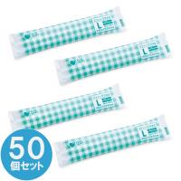 (終了)『メディカルシリーズ』 スティックタオル (L)  50袋入