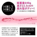 HOLY HOLE(ホーリーホール) No.002沖田杏梨 の画像(5)