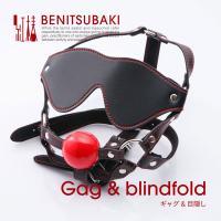 紅椿 BENITSUBAKI(ギャグ&目隠し)