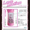 LoveMotion(PISTON) 9月下旬の画像(5)