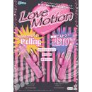 LoveMotion(PISTON) 未定の画像(7)