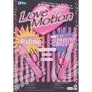 LoveMotion(PISTON) の画像(7)