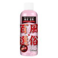 Famous customs (Tokyo Yoshihara) 200 ml