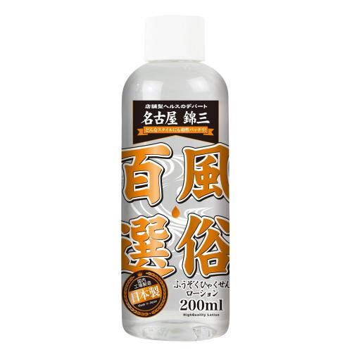 風俗百選(名古屋錦三丁目)200ml