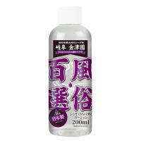 Selection of customs (Gifu Kanazu Garden) 200 ml