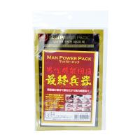 (End) Man Power Pack (1 sheet) 300 → 200 yen As long as stock