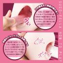 すごふぇら  の画像(4)