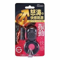 Doctor G vibration ring NEO