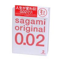 【新】 サガミオリジナル0.02(2個入)