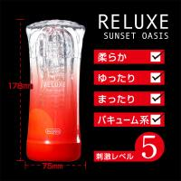 Relaxase (Sunset Oasis)