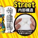 MEN'S MAX (HUG・STREET)の画像(3)