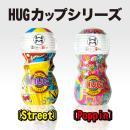 MEN'S MAX (HUG・STREET)の画像(5)