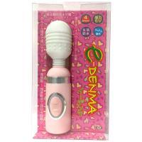 e-DENMA(イーデンマ) ピンク