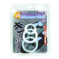 シリコンリング【ソフト】ホワイト