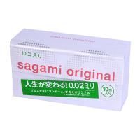 [New] Sagami original 0.02 (10 pieces included)
