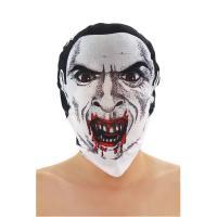 ホラーヘッドマスク カリバリズム