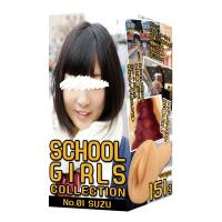 SCHOOL GIRLS COLLECTION No.01 SUZU 【残 3 個】