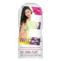 AV ONA CUP  #009 森川アンナ 12月下旬