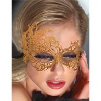 Metallic unshimmetry high sensitivity eye mask gold