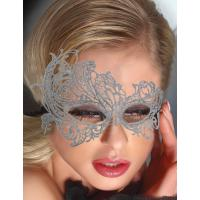 Metallic unshimmetry high sensitivity eye mask silver