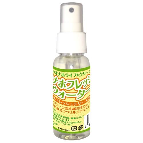 National Onaho Research Institute Onaho Freshwater (50 ml)