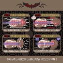 悪魔のワレメの画像(4)