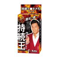 Takato Kato Sustainable King
