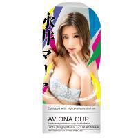 AV ONA CUP #014 永井マリア