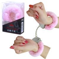 Luxury handcuffs (fur type)