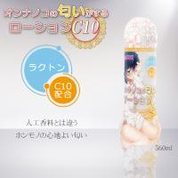 オンナノコの匂いがするローション (C10)