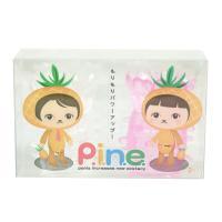 (終了)PINE〜パイン〜(2色セット)