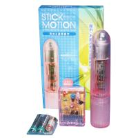 (End) Stick Motion 【In Stock 0】 1580 → 1280